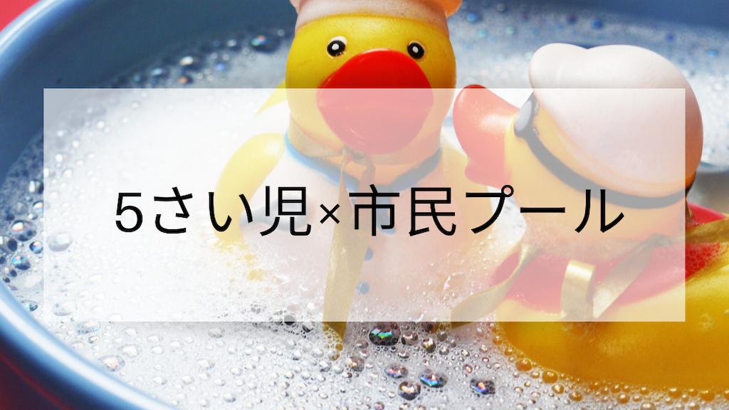 f:id:akisan01:20190816220213p:image