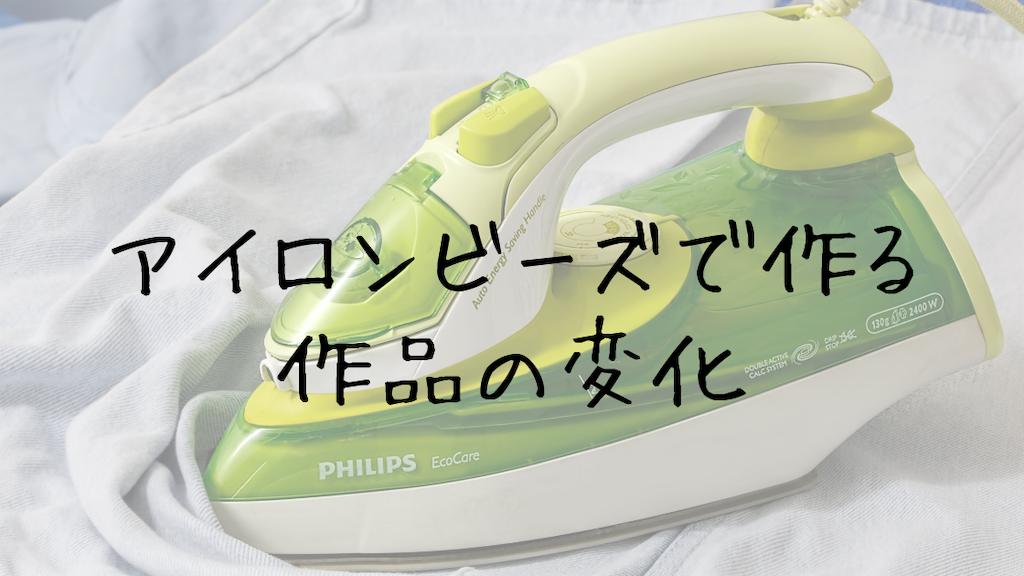 f:id:akisan01:20190822173104p:image