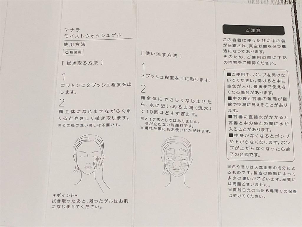 f:id:akisan01:20190825195318j:image