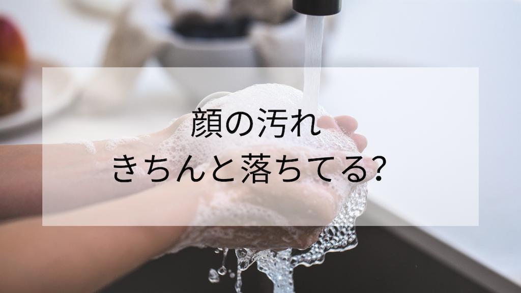 f:id:akisan01:20190829055453p:image