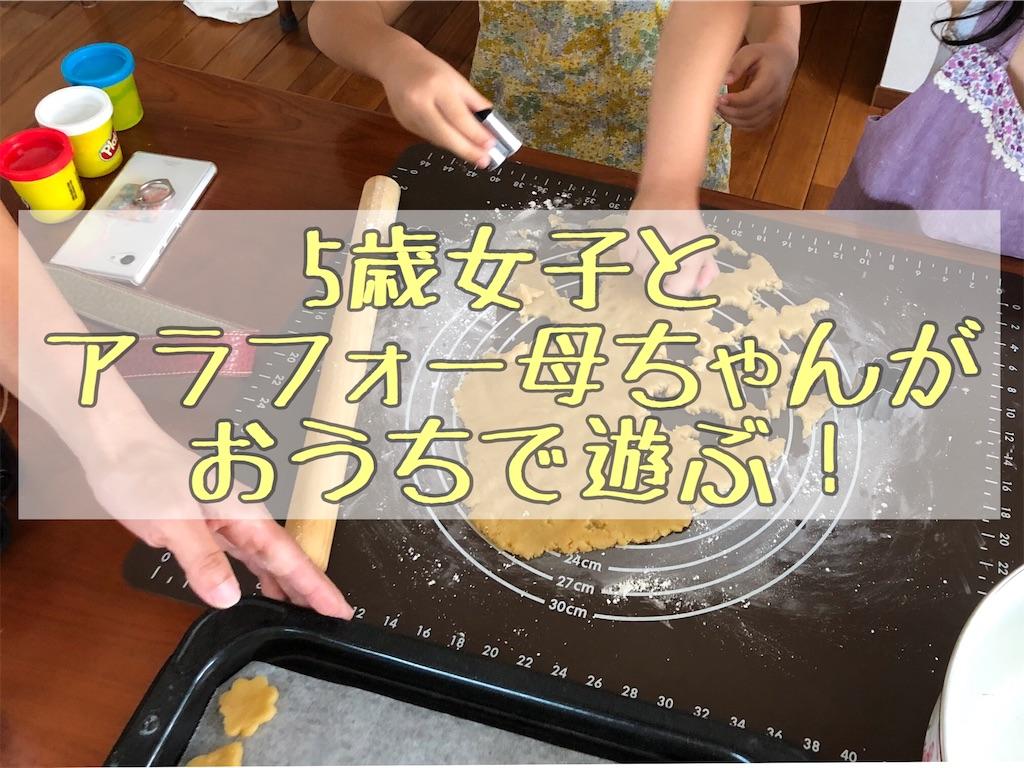 f:id:akisan01:20190831121409j:image