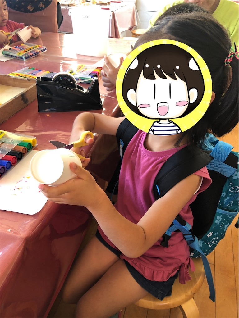 f:id:akisan01:20190910120651j:image