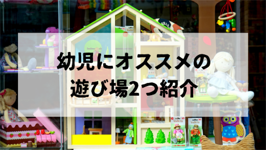 f:id:akisan01:20190911084632p:image