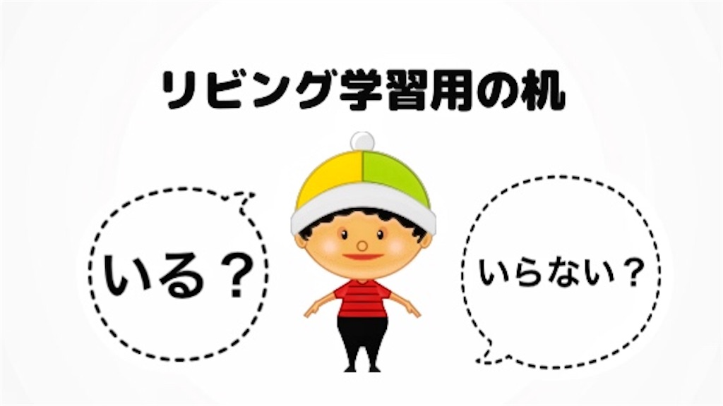 f:id:akisan01:20190912171948j:image