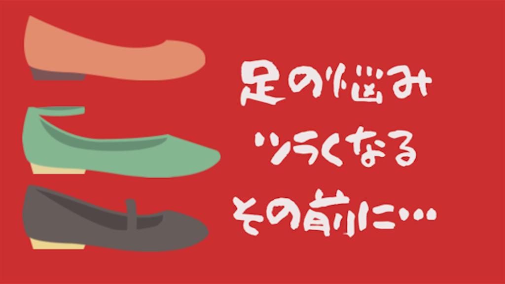 f:id:akisan01:20190918144412p:image