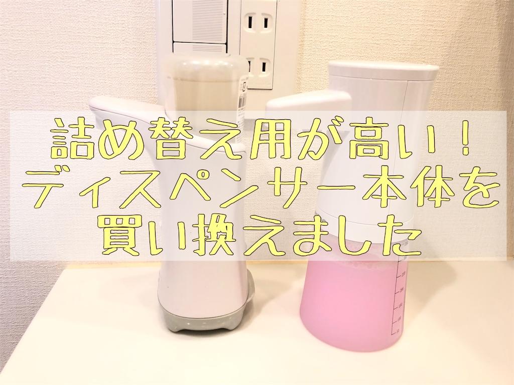 f:id:akisan01:20191003075421j:image