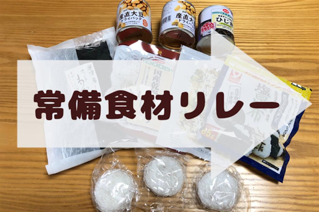 f:id:akisan01:20191007134217p:image