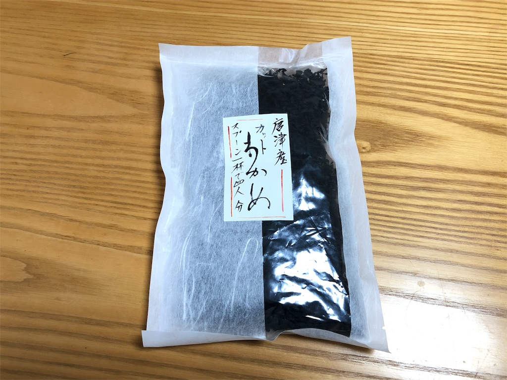 f:id:akisan01:20191007135823j:image