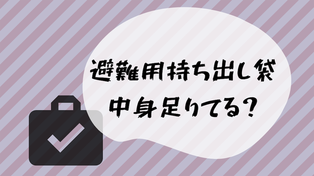 f:id:akisan01:20191007233103p:image