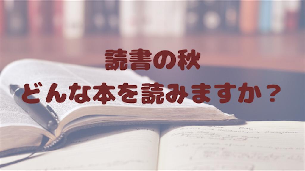 f:id:akisan01:20191025050929p:image