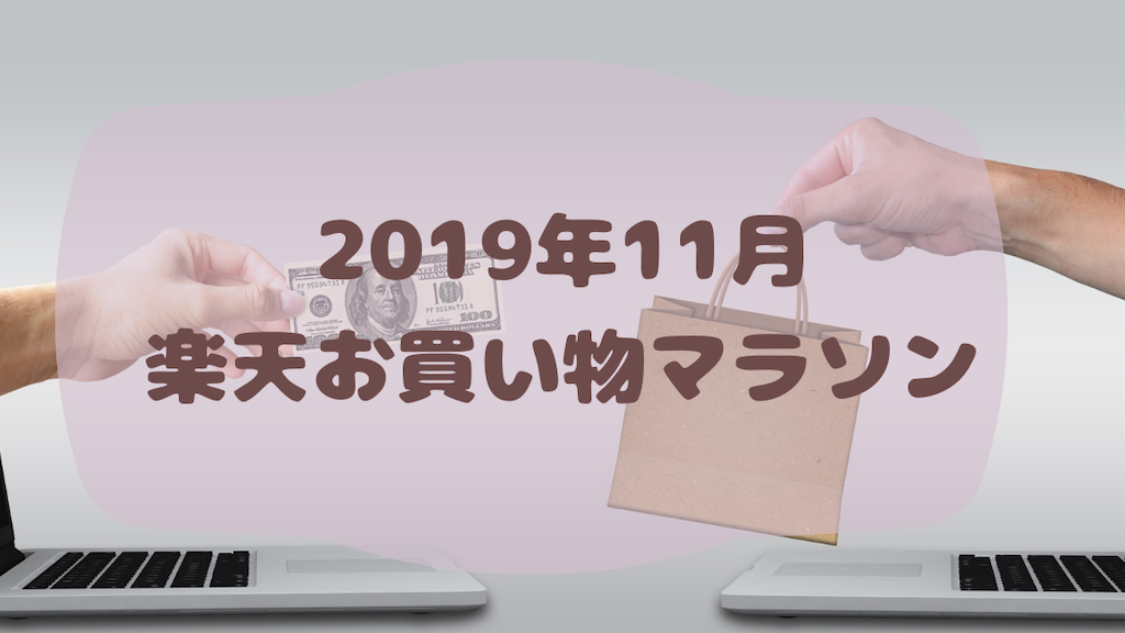 f:id:akisan01:20191105061839p:image
