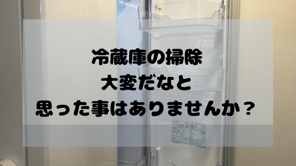 f:id:akisan01:20191111054151p:image
