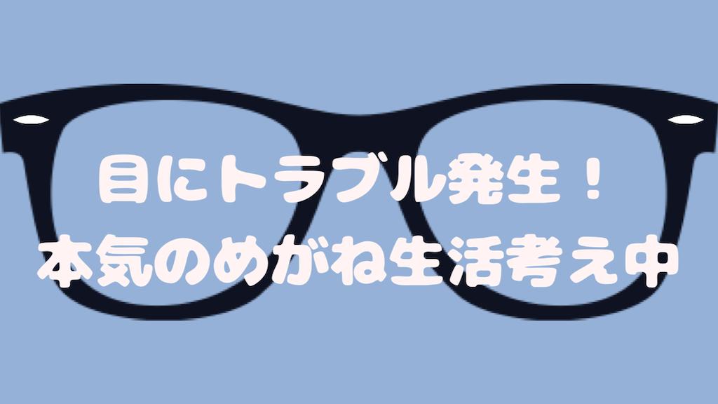 f:id:akisan01:20191205235014p:image