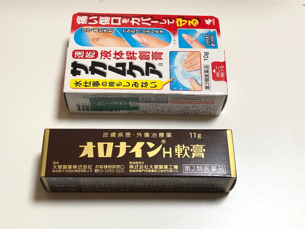 f:id:akisan01:20191210090847j:image