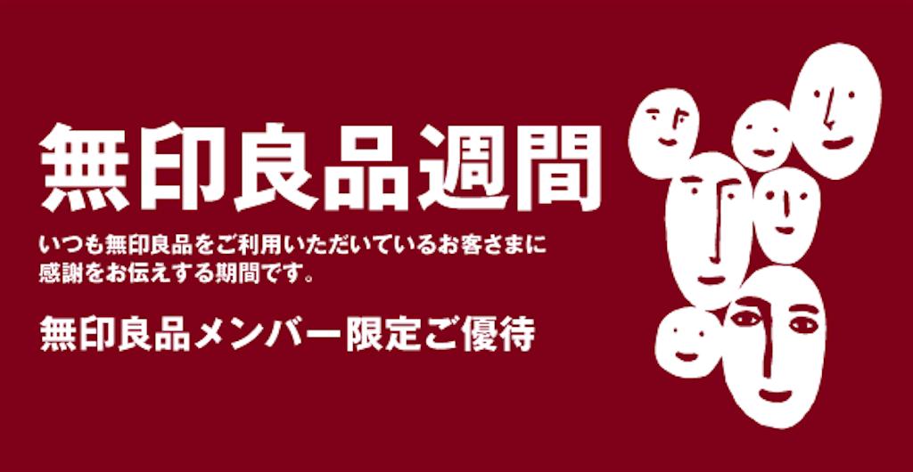 f:id:akisan01:20191211225126p:image
