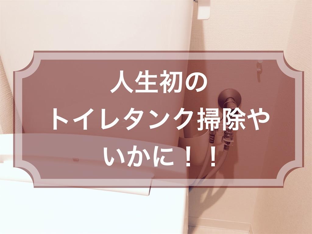 f:id:akisan01:20191216234213j:image