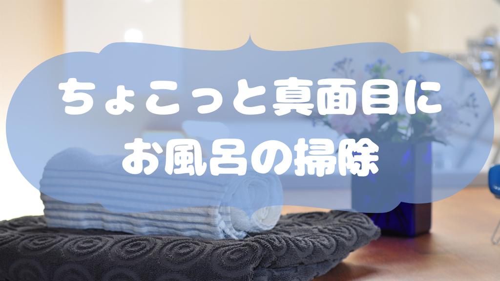 f:id:akisan01:20191223230812p:image