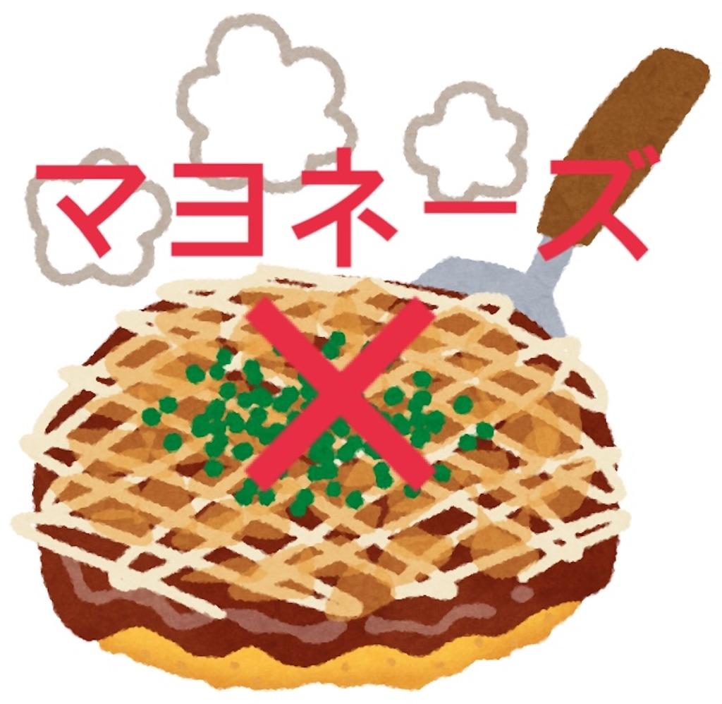 f:id:akisan01:20200121202021j:image