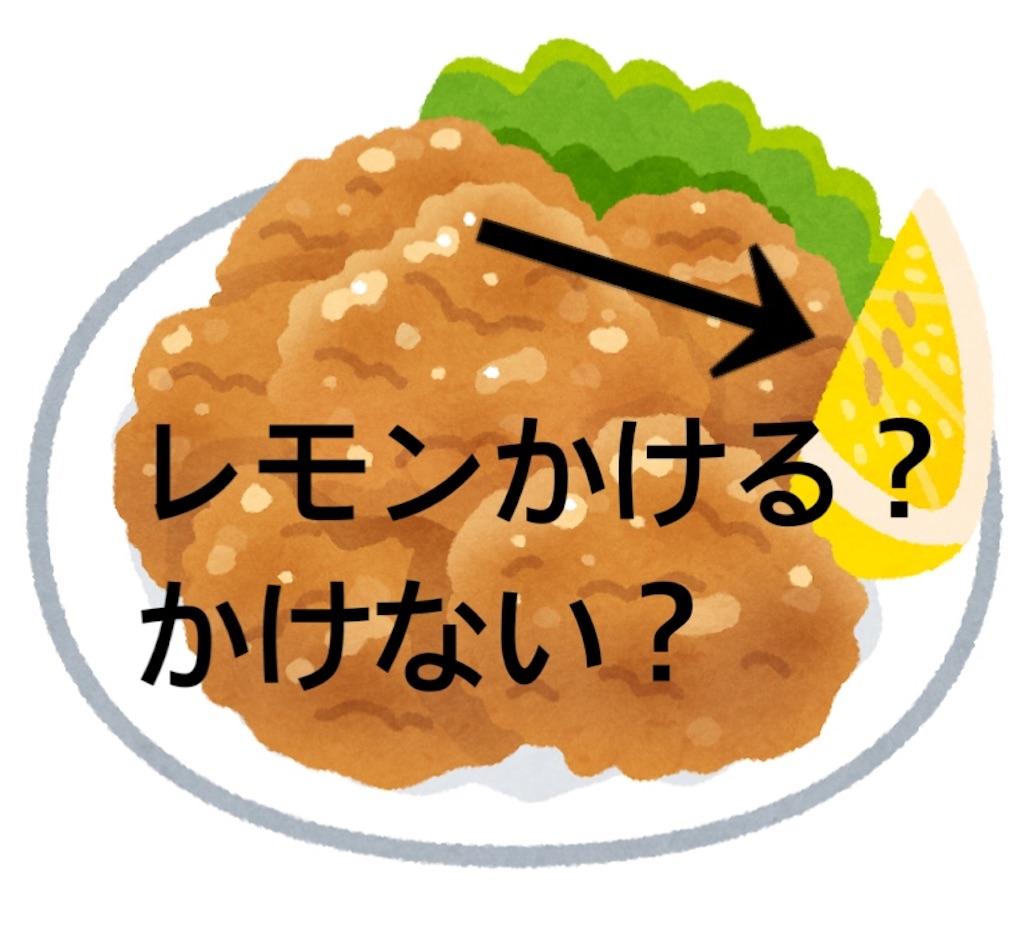 f:id:akisan01:20200121202029j:image