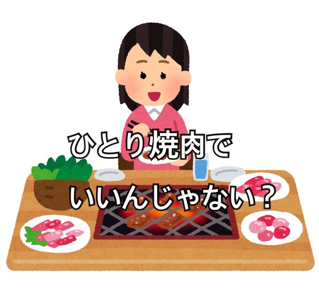 f:id:akisan01:20200121202036j:image
