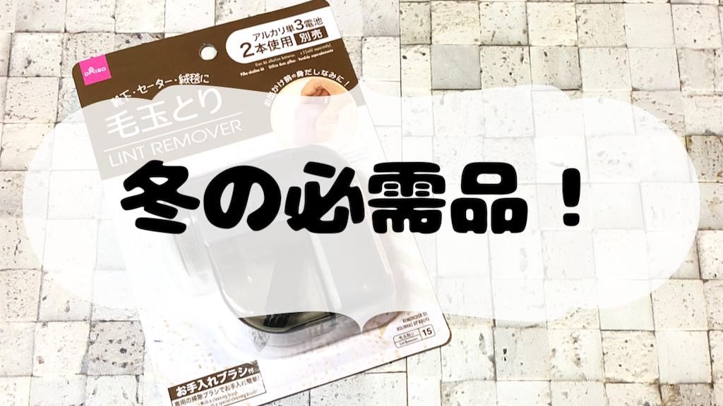 f:id:akisan01:20200122223848p:image