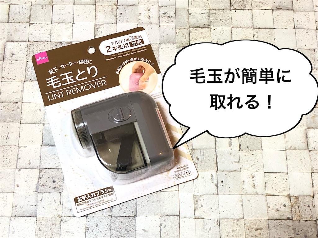 f:id:akisan01:20200122224506j:image