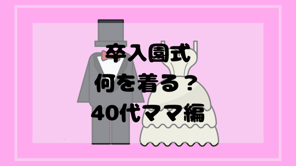 f:id:akisan01:20200203074113p:image