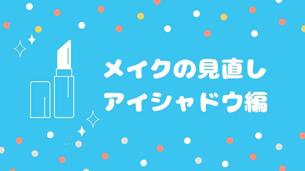 f:id:akisan01:20200218060348p:image