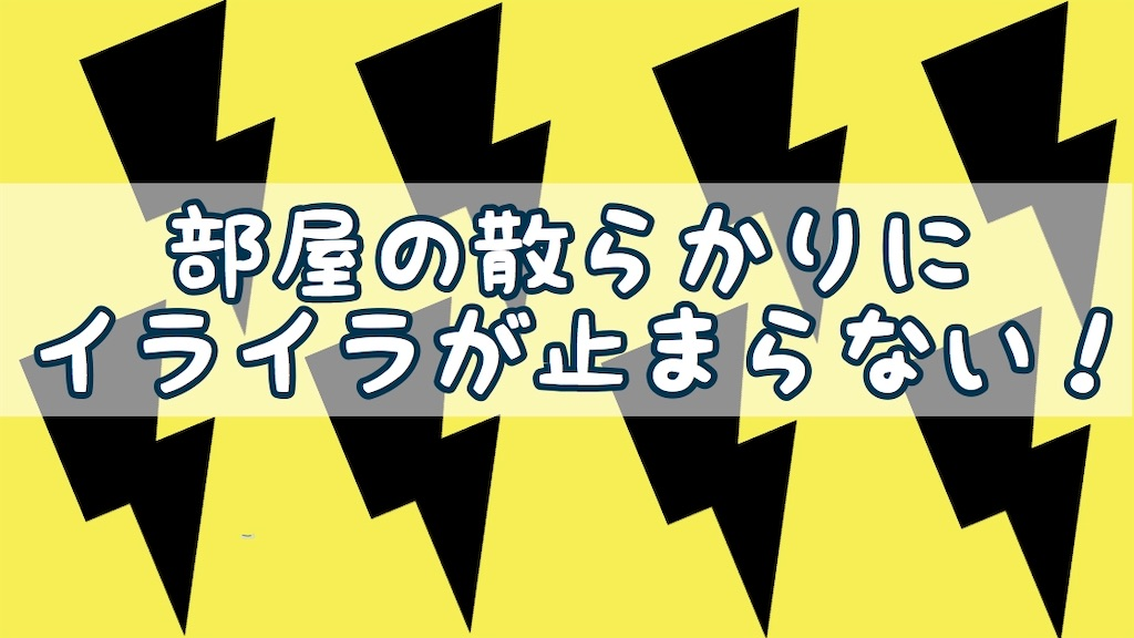 f:id:akisan01:20200218220014j:image