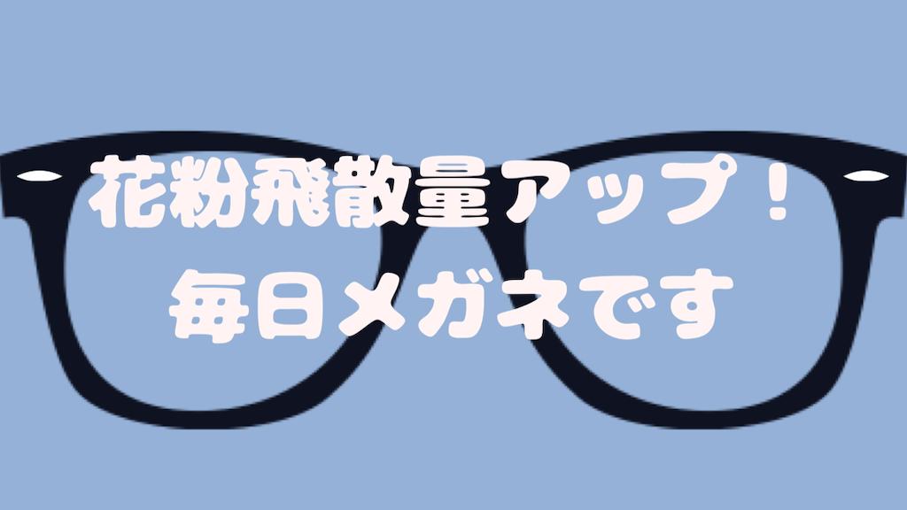 f:id:akisan01:20200224082100p:image