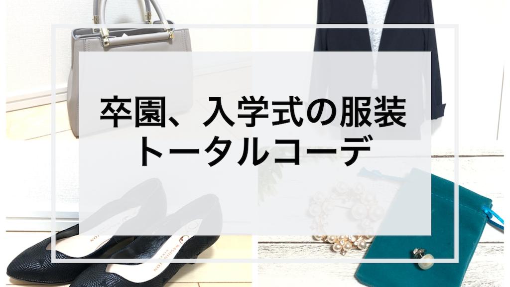 f:id:akisan01:20200305085335p:image