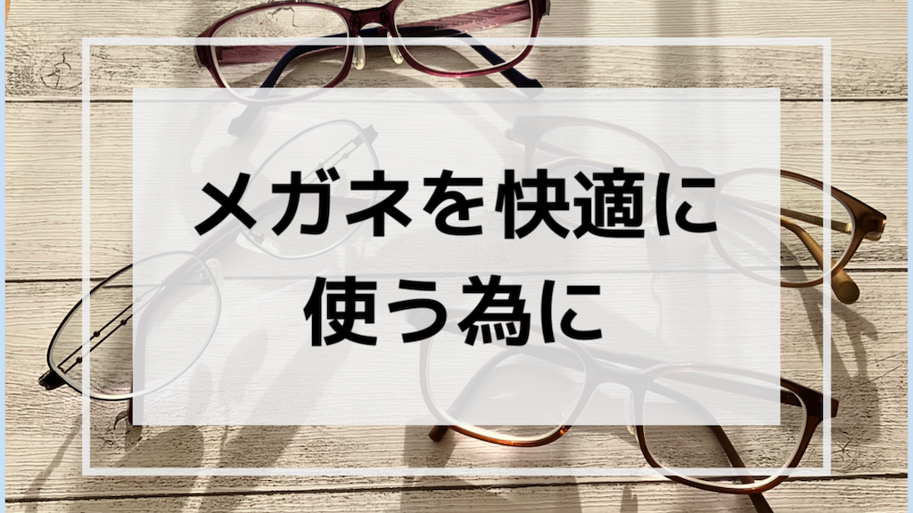 f:id:akisan01:20200313080059p:image