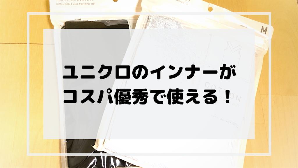 f:id:akisan01:20200325073147p:image