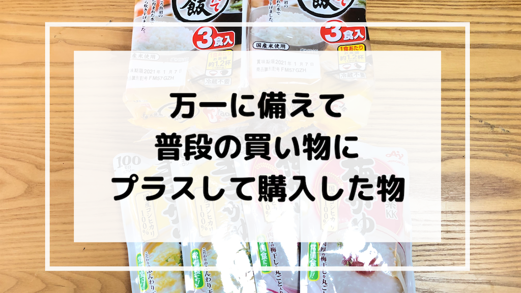 f:id:akisan01:20200406070256p:image
