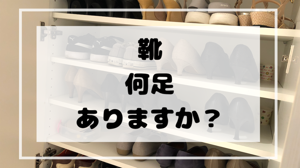 f:id:akisan01:20200411222425p:image