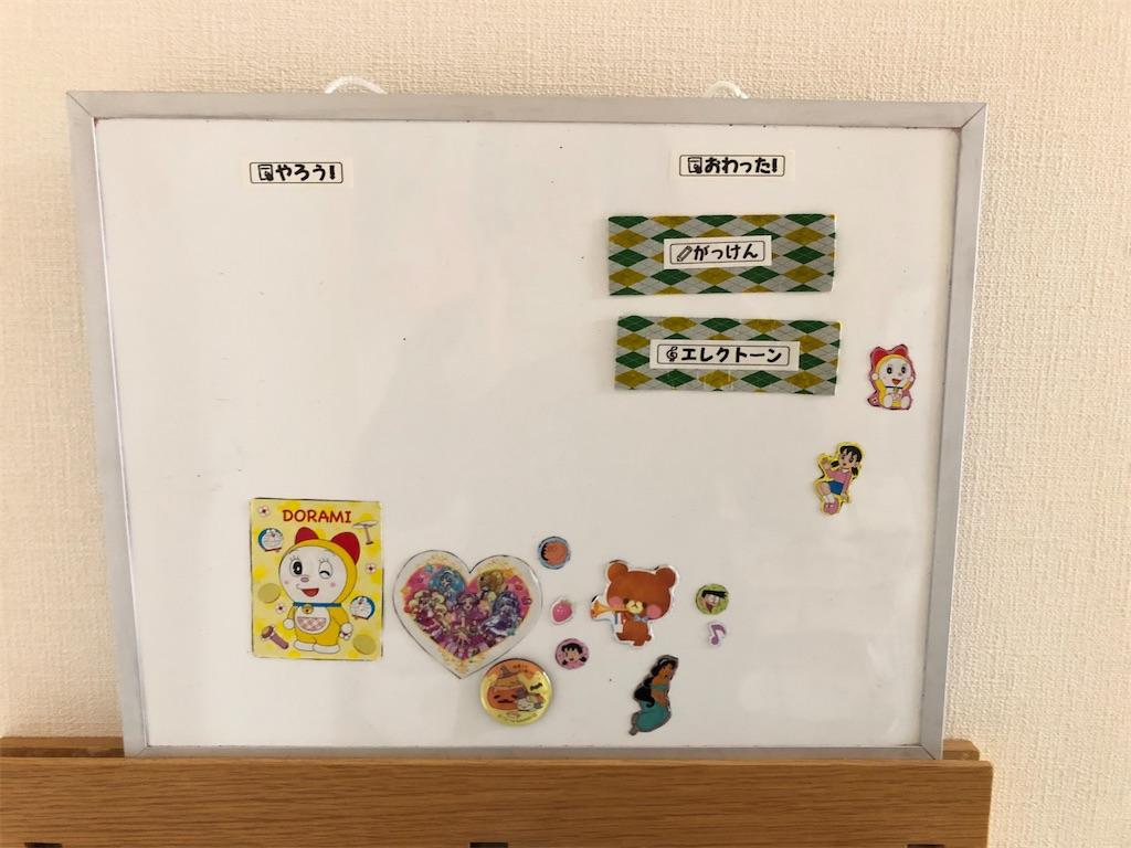f:id:akisan01:20200415200407j:image