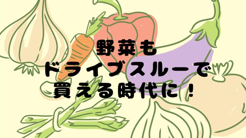 f:id:akisan01:20200416232152p:image