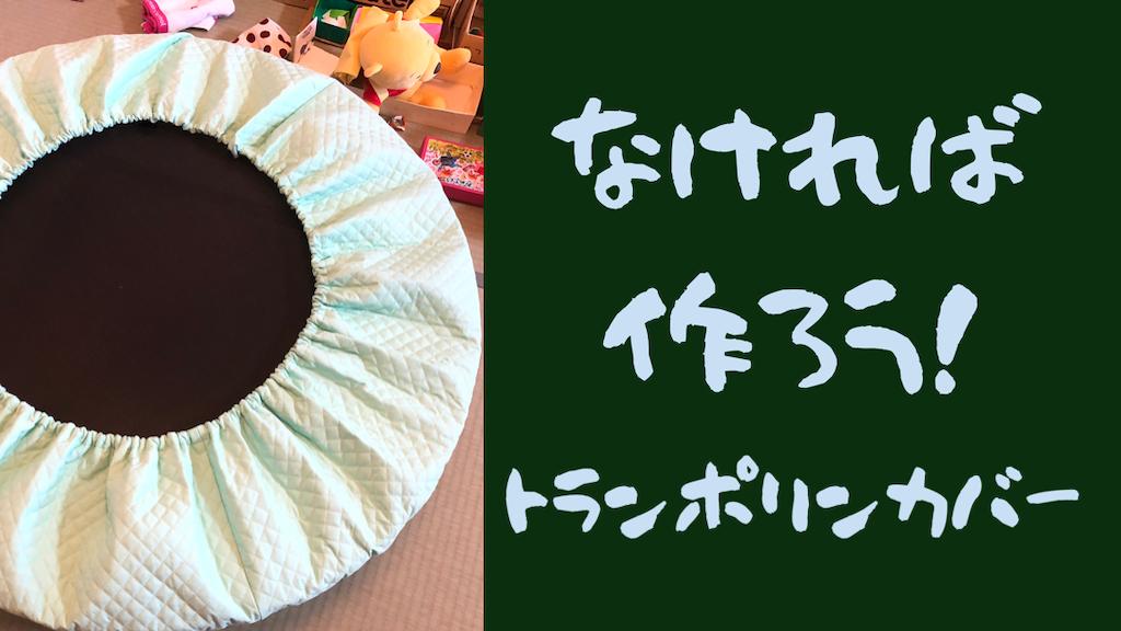 f:id:akisan01:20200421235332p:image