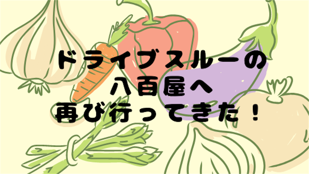 f:id:akisan01:20200426175339p:image