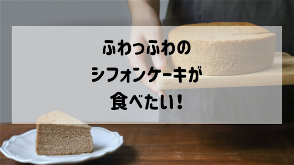 f:id:akisan01:20200427213951p:image