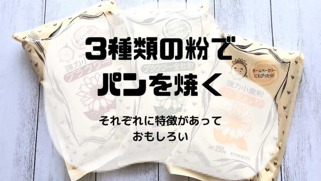 f:id:akisan01:20200502071810p:image