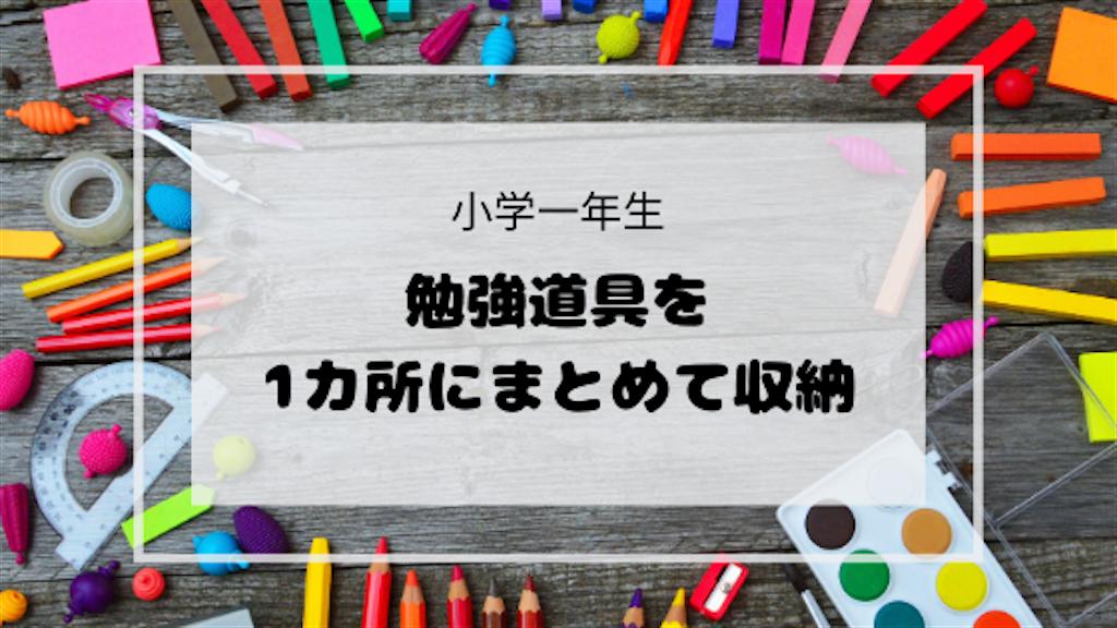 f:id:akisan01:20200503083735p:image