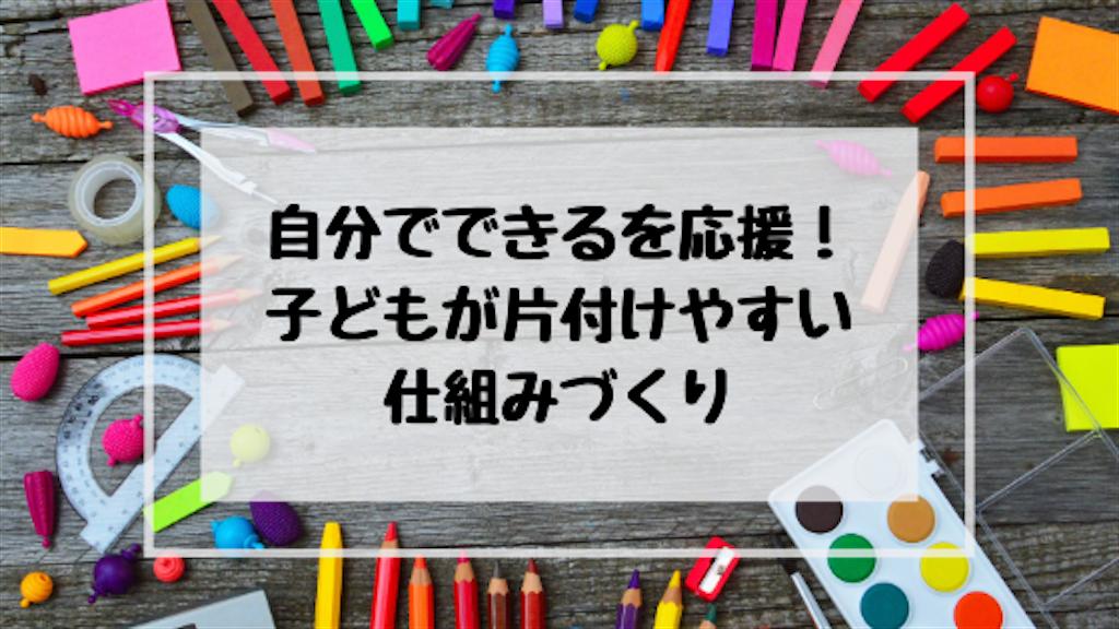 f:id:akisan01:20200504221338p:image