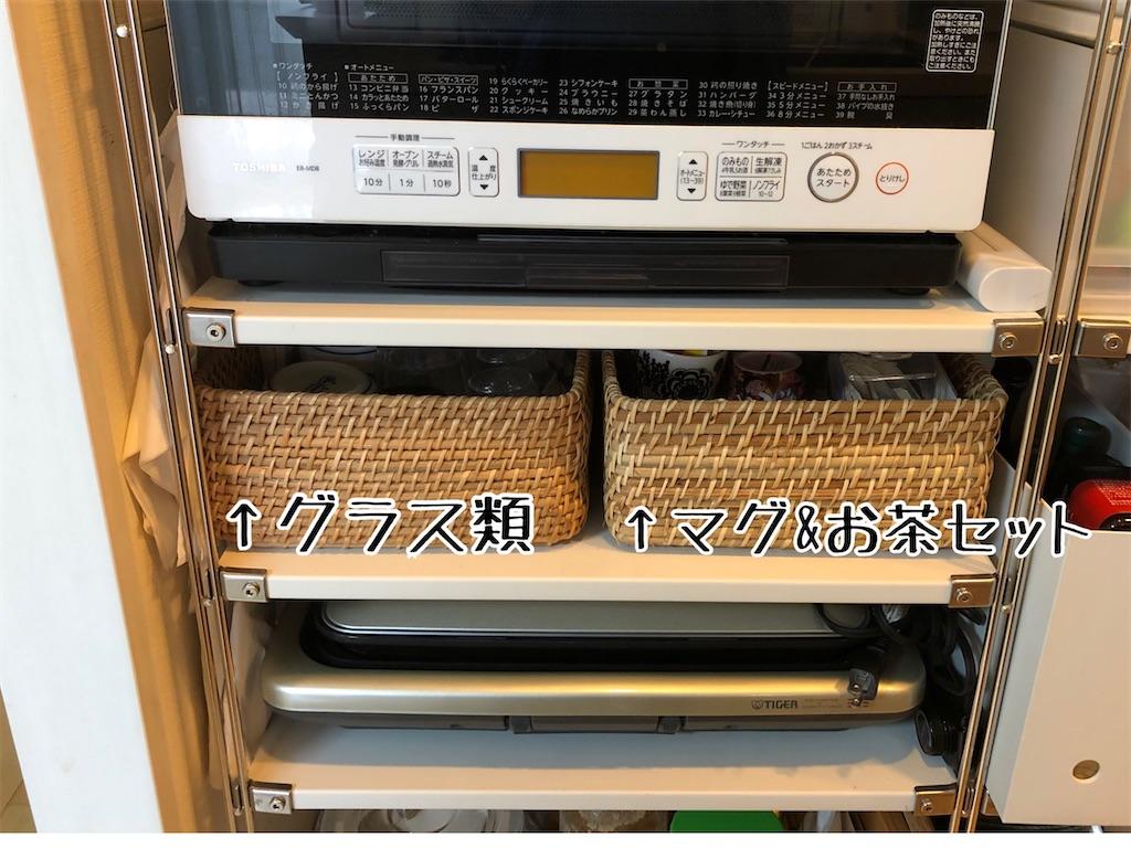 f:id:akisan01:20200510190504j:image