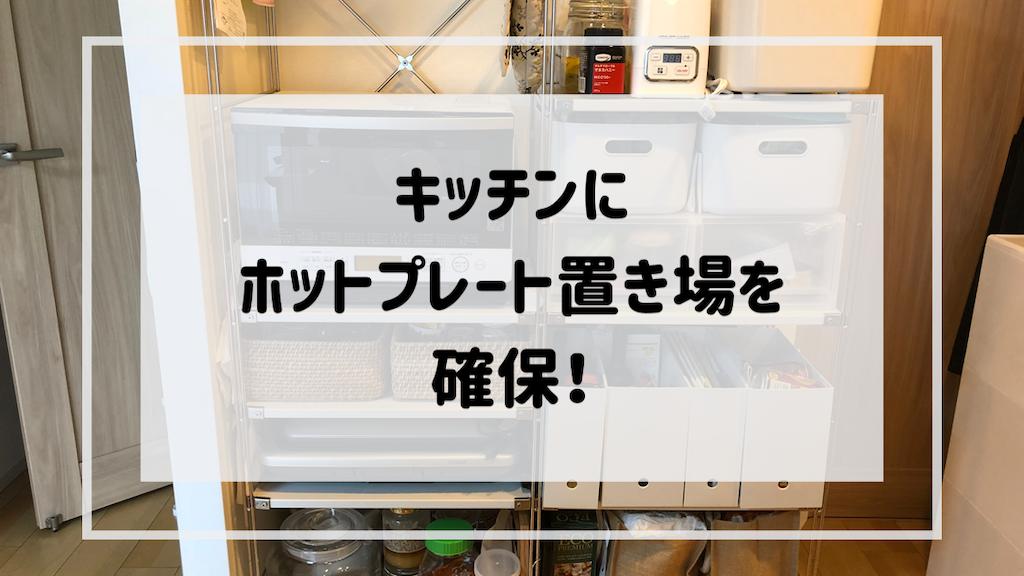 f:id:akisan01:20200510224103p:image