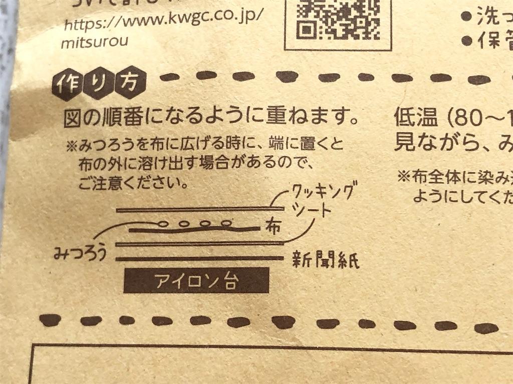 f:id:akisan01:20200511152204j:image