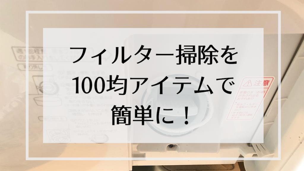f:id:akisan01:20200513061916p:image