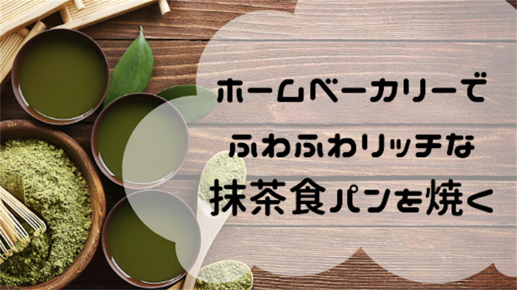 f:id:akisan01:20200513220900p:image