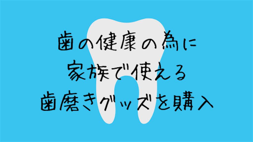 f:id:akisan01:20200515003221p:image
