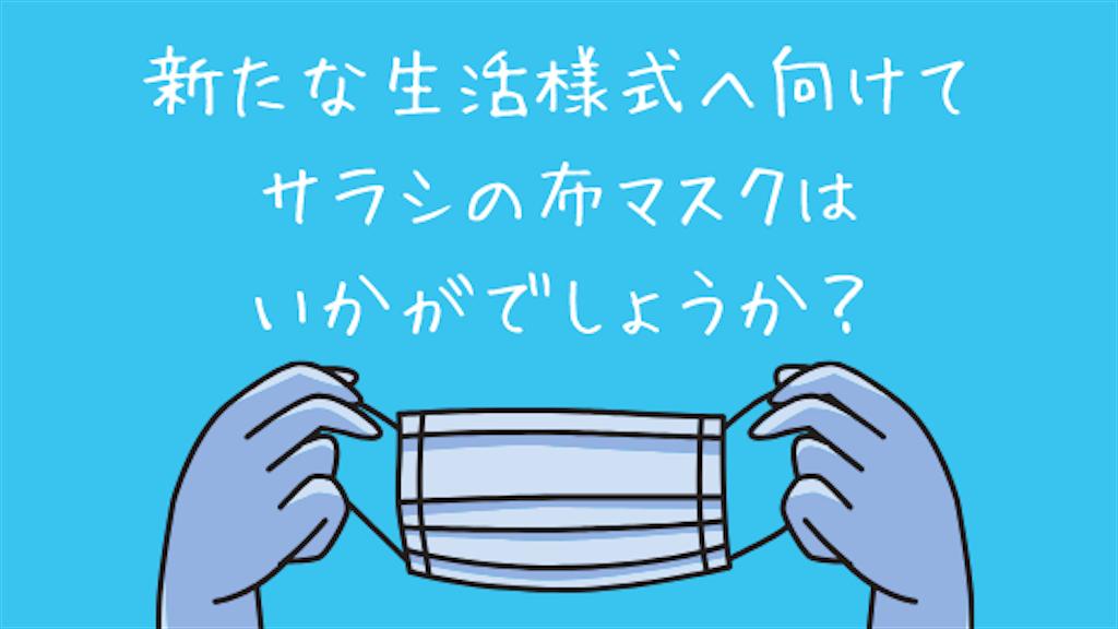 f:id:akisan01:20200517215953p:image